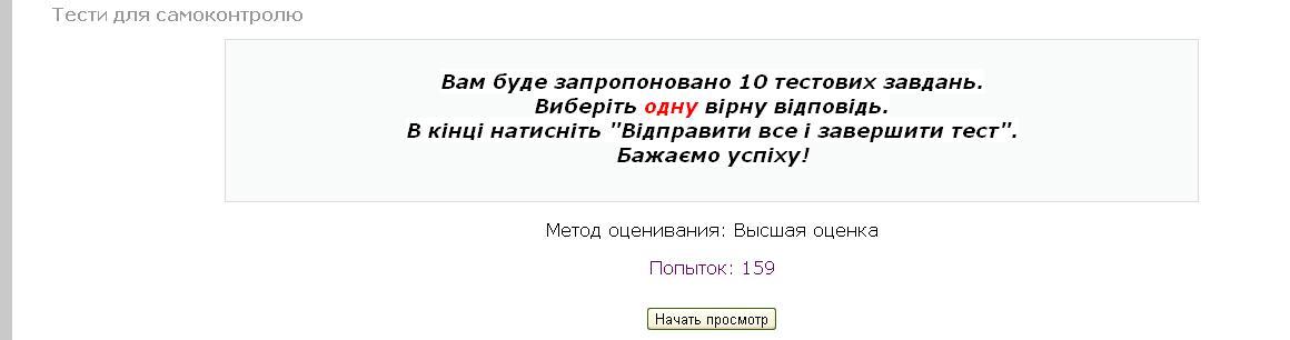 рис.7